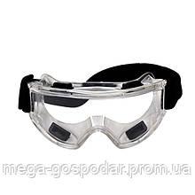 Очки прозрачные Safety, очки защитные (антизапотевания и царапини)