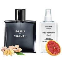 Chanel Bleu de Chanel Парфюмированная вода 110 ml (Шанель Блю Де Шанель) Мужские Духи Парфюм Мужской Blu Блу