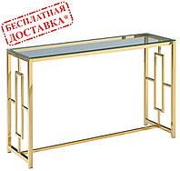 Консоль CL-3 прозрачное стекло/золото 120*40*78 см Vetro Mebel (бесплатная доставка)