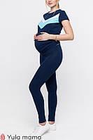 Лосины для беременных Юла Мама Kaily New SP-10.021, фото 1