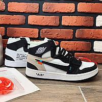 Кроссовки мужские Nike Air Jordan  x OFF-White  00022 ⏩ [ 40,42], фото 1
