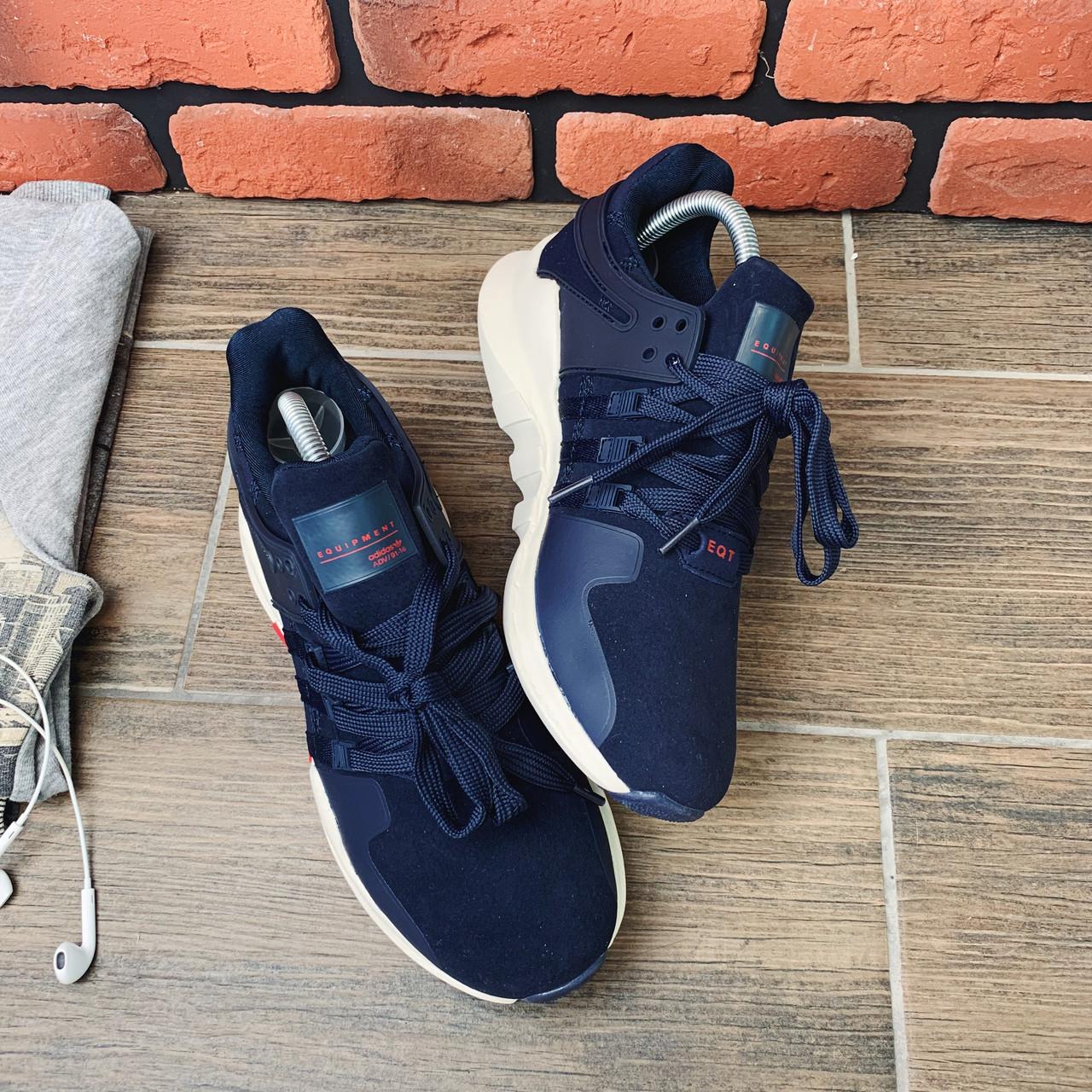Кроссовки женские Adidas EQT  30032 ⏩ [ 41> ] последний размер