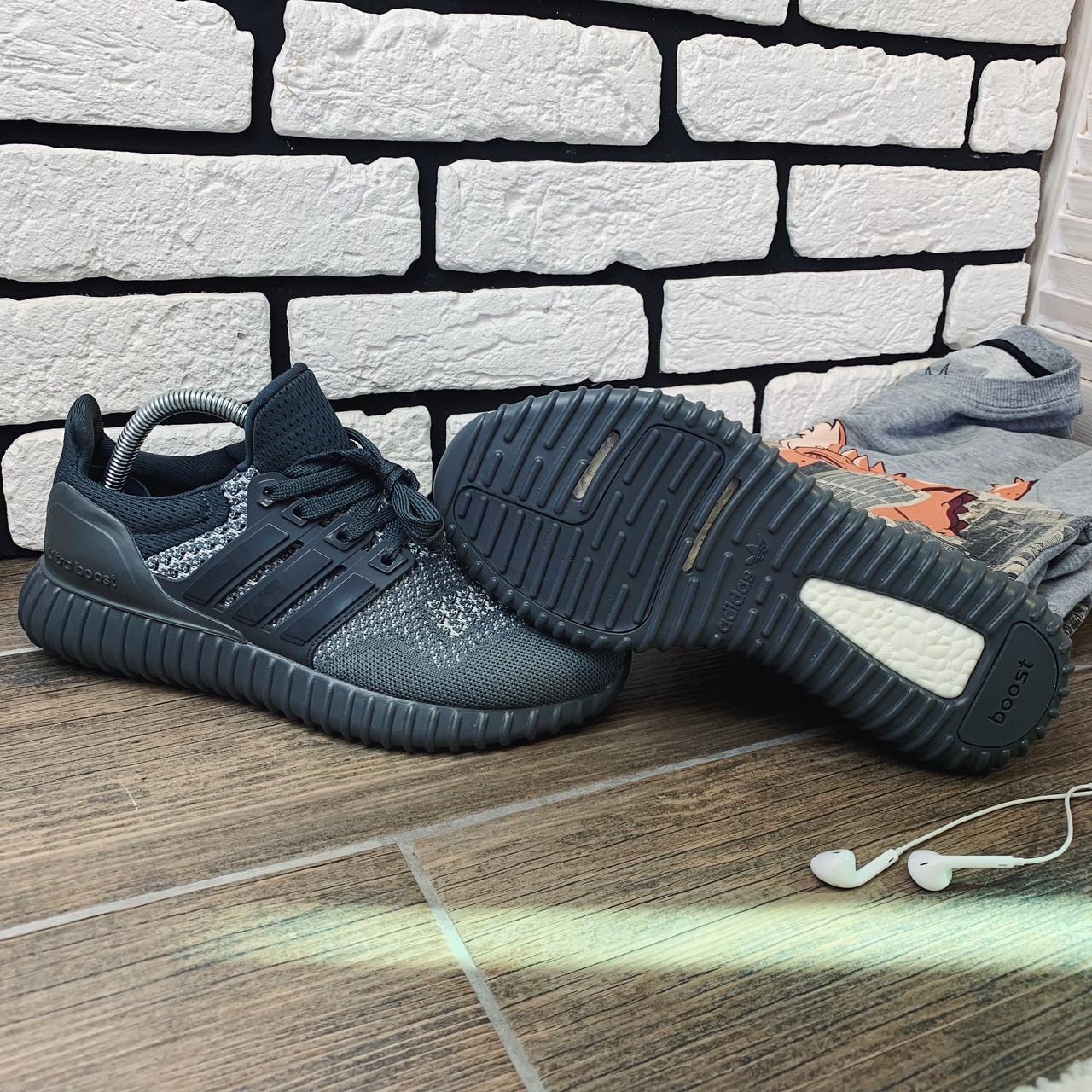 Кроссовки мужские Adidas Ultra Boost 30898 ⏩ [ 40.41.44 ]