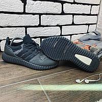 Кроссовки мужские Adidas Ultra Boost 30898 ⏩ [ 40.41.44 ], фото 1
