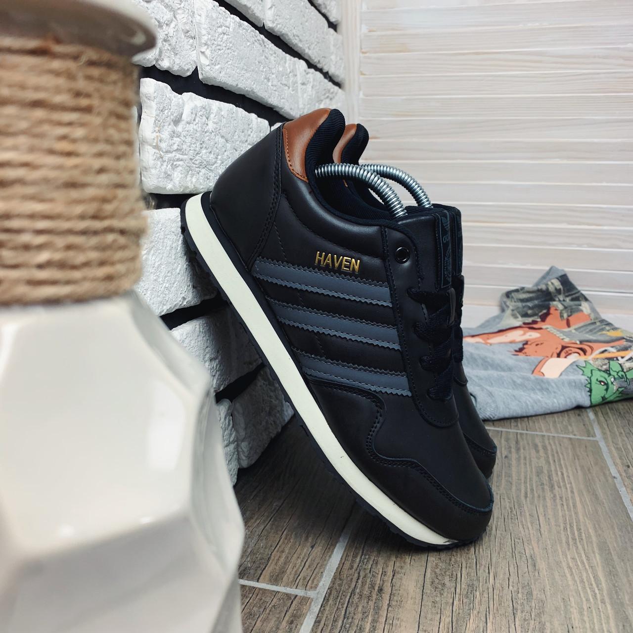 Кроссовки мужские Adidas HAVEN 30992 ⏩ [ 42.44]