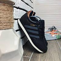 Кроссовки мужские Adidas HAVEN 30992 ⏩ [ 42.44], фото 1