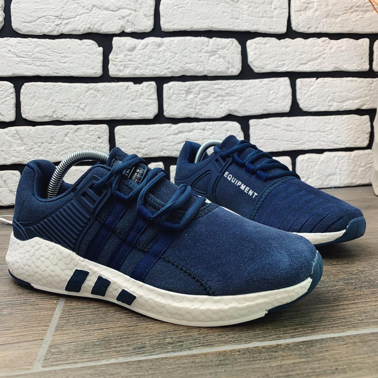 Кроссовки мужские Adidas EQUIPMENT  30995 ⏩ [ 41 ]