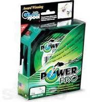 Шнур Power Pro Green 125 м 0.40 мм 40 кг