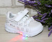 Кроссовки светящиеся детские, фото 1