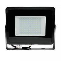 Светодиодный прожектор матричный 20W SMD AVT3-IC (матрица с IC драйвером)