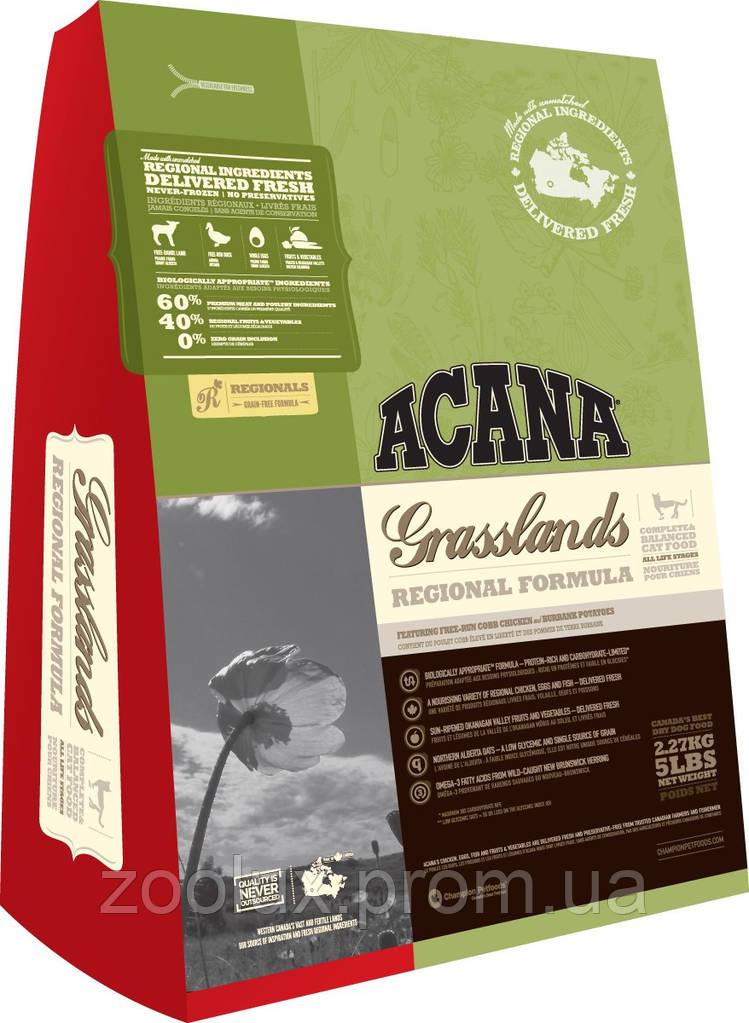 Acana Grasslands Cat 5.4 кг