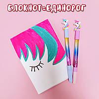 Креативный блокнот Единорог своими руками