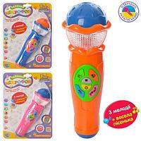 Мікрофон Limo Toy Blue, 3 мелодії, пісня