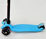 Самокат трехколесный детский со светящимися колесами голубой Best Scooter Maxi 466-113/А24638, фото 3