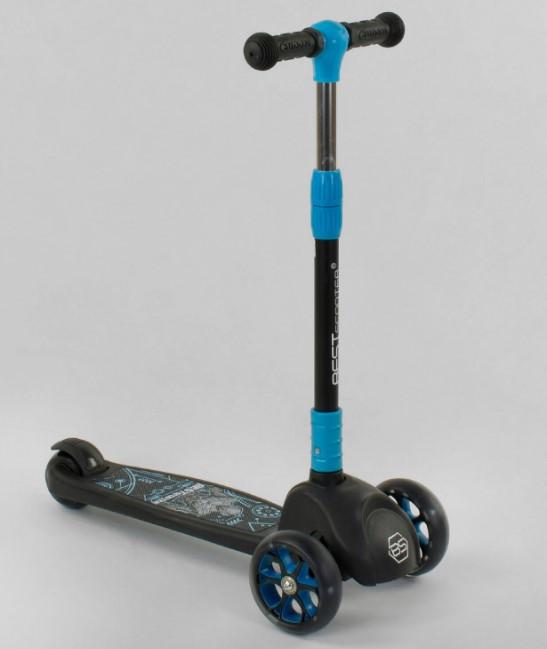 Самокат трехколесный детский складной руль светящиеся колеса принт Best Scooter Maxi 41522