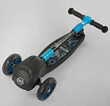 Самокат трехколесный детский складной руль светящиеся колеса принт Best Scooter Maxi 41522, фото 3