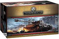 Подарочный набор Hobby World World of Tanks. Подарочный  Немецкий Набор (1825)