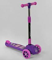 Самокат трехколесный детский складной руль светящиеся колеса принт фиолетовый Best Scooter Maxi63440, фото 1