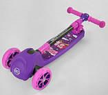 Самокат трехколесный детский складной руль светящиеся колеса принт фиолетовый Best Scooter Maxi63440, фото 3