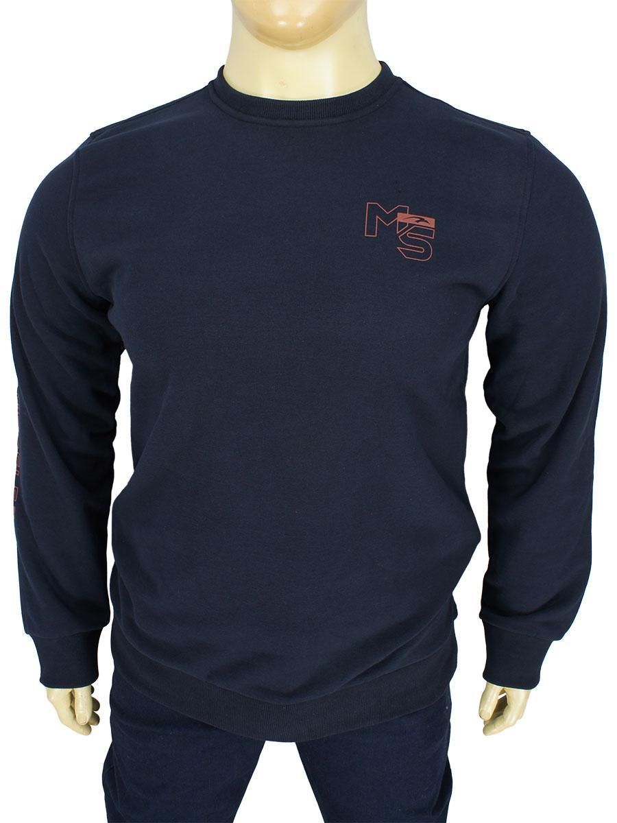 Стильна чоловіча толстовка Maraton 1918446 D.Blue-Bordo