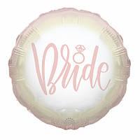 """Фольгированный шар 18"""" с надписью """"Невеста (Bride)"""