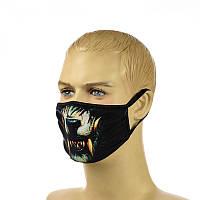 ● Многоразовая маска - Волк ●