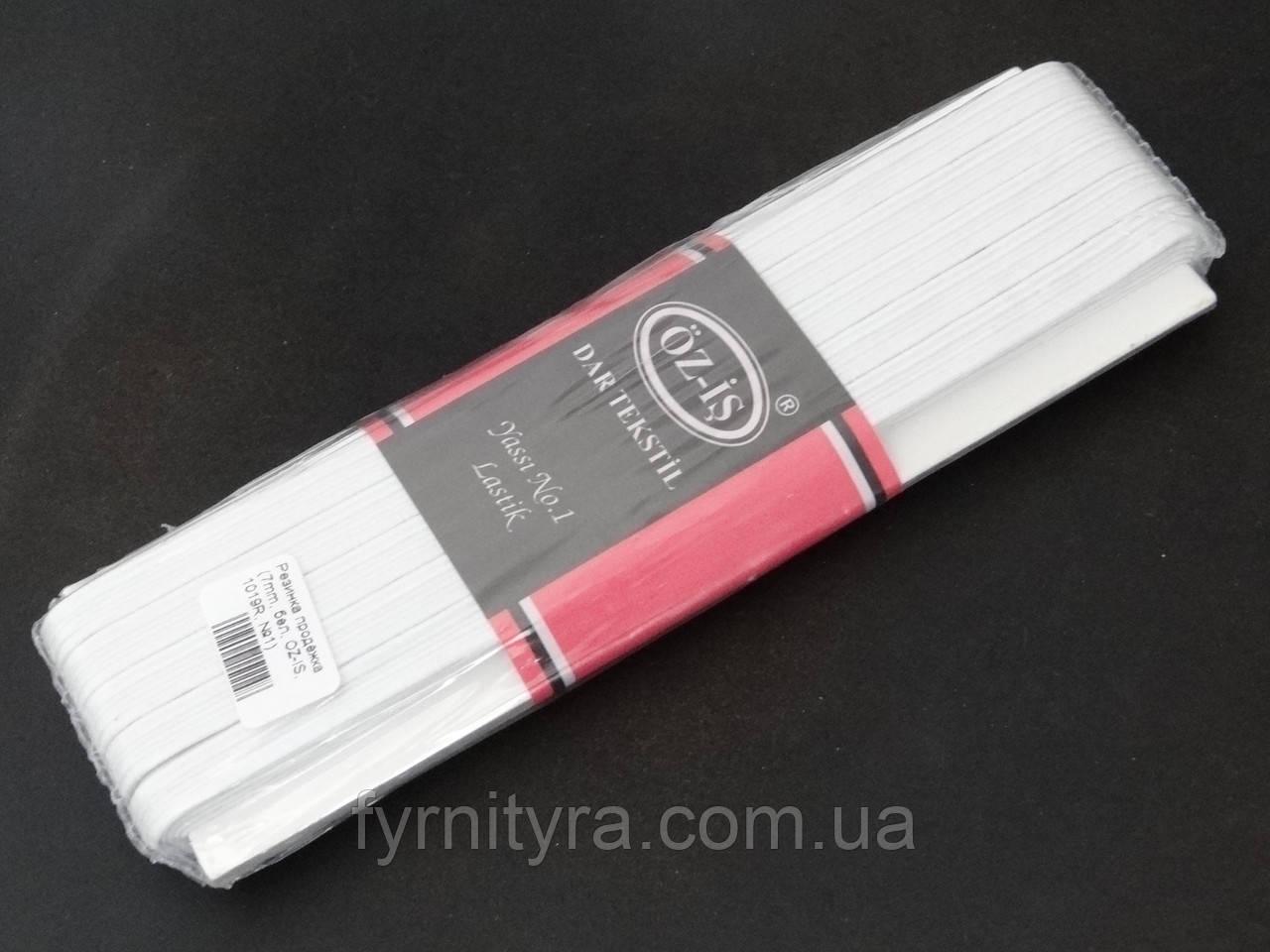 Резинка продёжка 7мм белая (10метров)