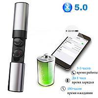 Беспроводные наушники блютуз гарнитура Wi-pods S2 Bluetooth 5.0 с зарядным чехлом-кейсом 1200 мАч. Металлик