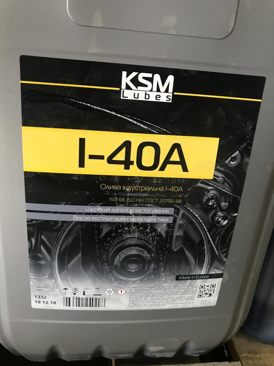 Масло гидравлическое KSM Lubes И-40A 20л