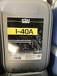 Масло гидравлическое KSM Lubes И-40A 20л, фото 2