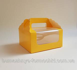 Коробка для капкейков, кексов на 4 шт., жёлтая, 170*170*85