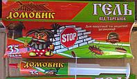 Домовой от тараканов шприц гель 35 г (Агромакси)