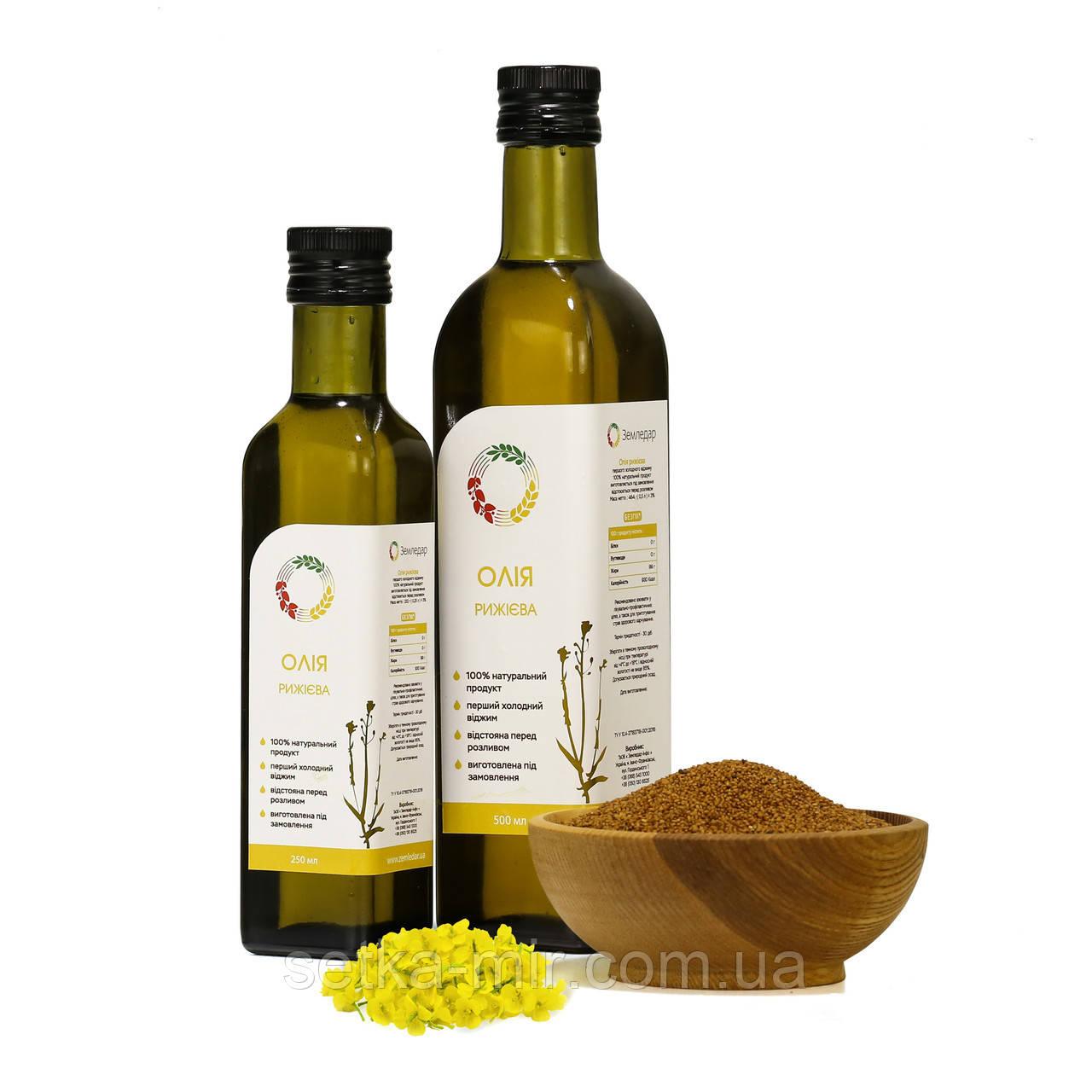 Рижієва олія 0,5 л сертифікована без ГМО сиродавлена холодного віджиму