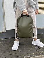 Рюкзак женский городской для ноутбука средний непромокаемый из экокожи хаки