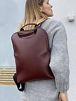 Рюкзак женский городской для ноутбука средний непромокаемый из экокожи бордовый