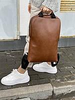 Рюкзак женский городской для ноутбука средний непромокаемый из экокожи коричневый