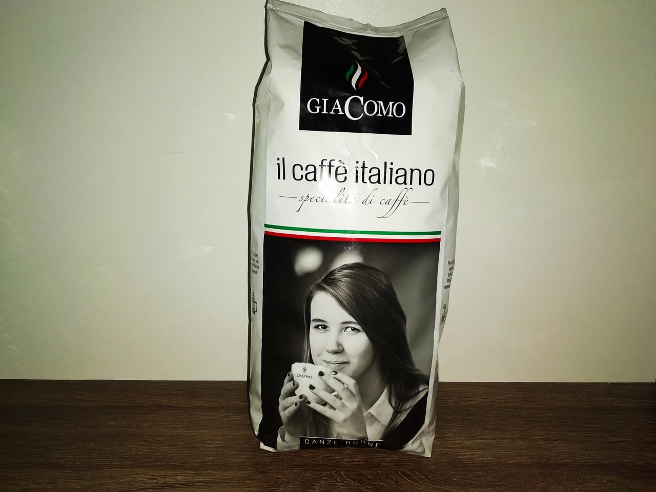 Кава GiaComo Caffe Italiano 100% arabica 1 кг.