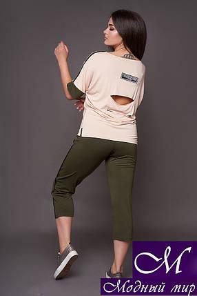 Летний спортивный костюм батал (р. 48-50, 52-54) арт. 30-287, фото 2