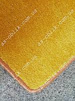 Килимок у примірочну жовтий 600х400 мм