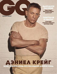 GQ журнал (Gentlemen's Quarterly) №4 апрель 2020