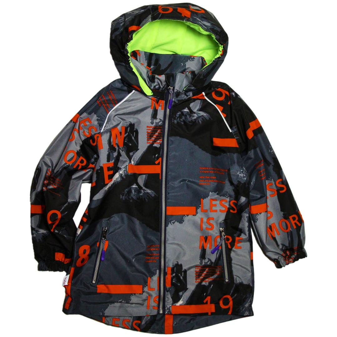 Куртка вітровка для хлопчика 116-140 зростання сіра
