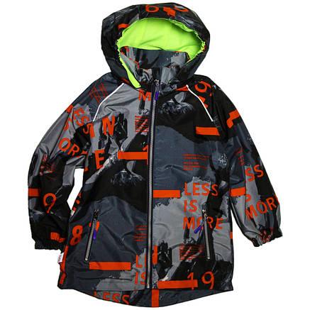 Куртка вітровка для хлопчика 116-140 зростання сіра, фото 2