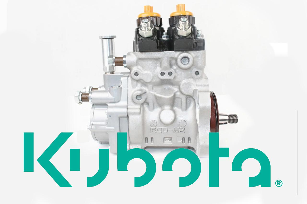Топливный насос для спецтехники Kubota