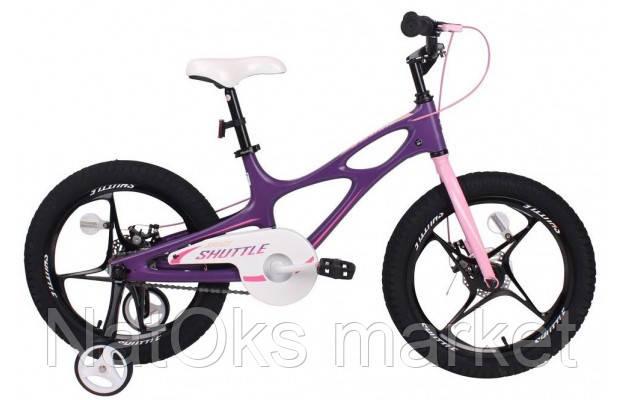 "Велосипед ROYAL BABY 18 BMX MG ""SPACE SHUTTLE"" Фиолетовый"
