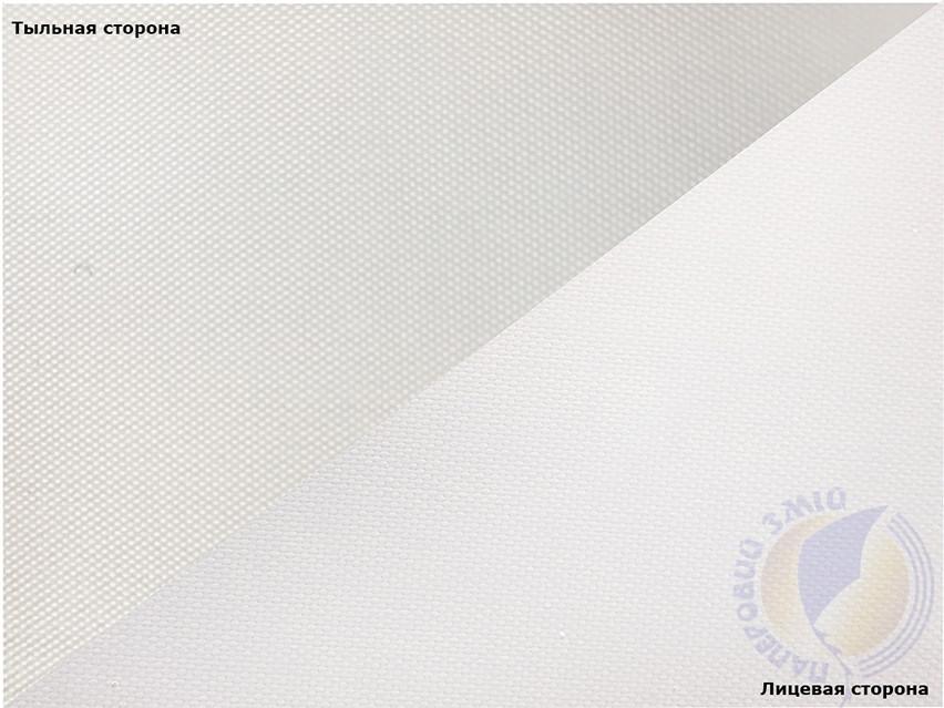 Текстильный синтетический материал (полиэстер) для струйной печати, матовый, 110 г/м2, 914 мм х 30 м