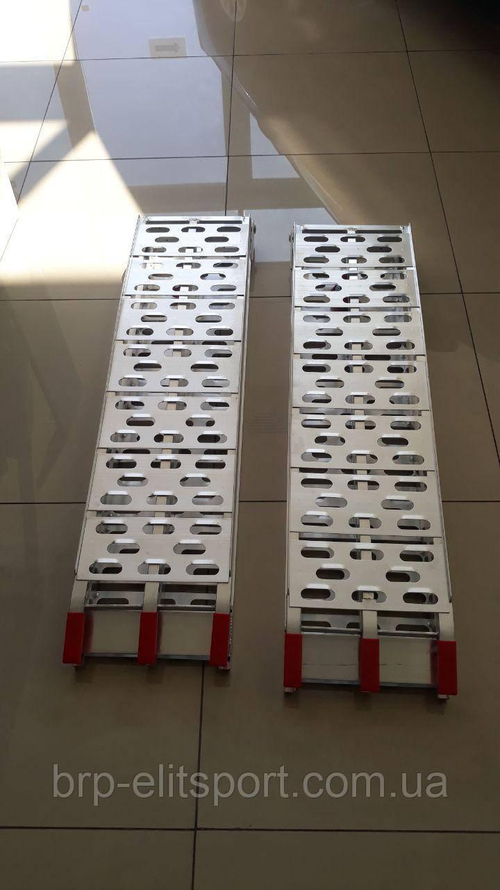 Трапы для квадроцикла алюминиевые