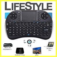 Беспроводная мини-клавиатура i8 Mini Keyboard Rii