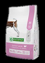 Корм Nature's Protection (Натур Протекшн) Junior Lamb для щенков всех пород с ягненком 18 кг