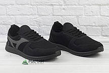 Кросівки чоловічі сітка 44р, фото 2