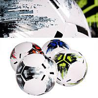 Мяч футбольный PVC 310 грамм 4 цвета BT-FB-0252